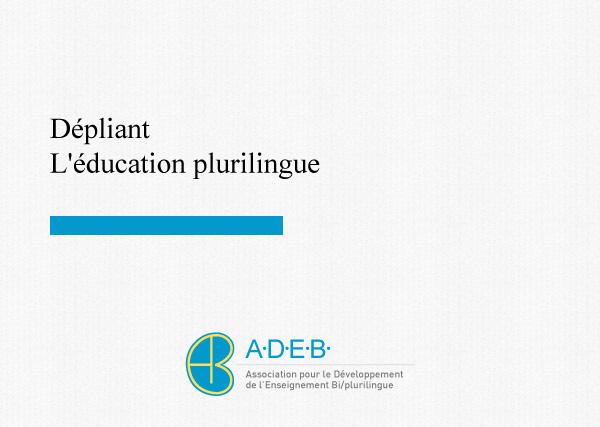 Educationplurilingue